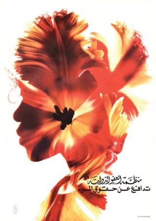 Amnesty Fleur